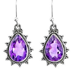 9.80cts natural purple amethyst 925 sterling silver dangle earrings r59662