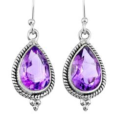 7.25cts natural purple amethyst 925 sterling silver dangle earrings r60565