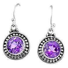6.27cts natural purple amethyst 925 sterling silver dangle earrings r60569