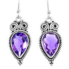 9.05cts natural purple amethyst 925 sterling silver dangle earrings r60645