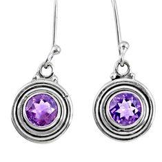 2.72cts natural purple amethyst 925 sterling silver dangle earrings r60701