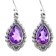 8.80cts natural purple amethyst 925 sterling silver dangle earrings r67122