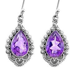 8.37cts natural purple amethyst 925 sterling silver dangle earrings r67123
