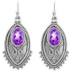 4.51cts natural purple amethyst 925 sterling silver dangle earrings r67186