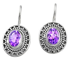 4.47cts natural purple amethyst 925 sterling silver dangle earrings r67205