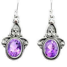 7.04cts natural purple amethyst 925 sterling silver dangle earrings r74827