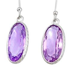 8.69cts natural purple amethyst 925 sterling silver dangle earrings r75093