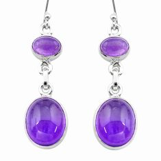 10.70cts natural purple amethyst 925 sterling silver dangle earrings t19582