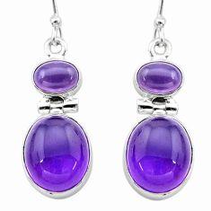 11.55cts natural purple amethyst 925 sterling silver dangle earrings t19583