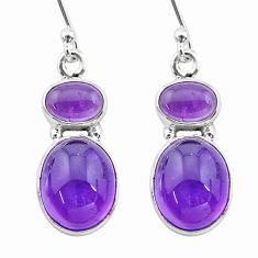 10.00cts natural purple amethyst 925 sterling silver dangle earrings t19585