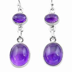 11.77cts natural purple amethyst 925 sterling silver dangle earrings t19761