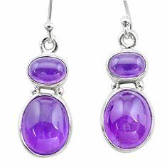 9.96cts natural purple amethyst 925 sterling silver dangle earrings t19768