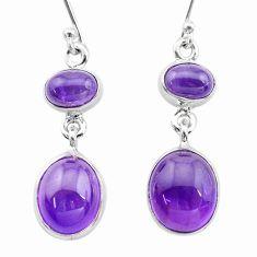 10.74cts natural purple amethyst 925 sterling silver dangle earrings t19769