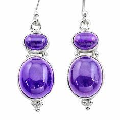 12.28cts natural purple amethyst 925 sterling silver dangle earrings t19773