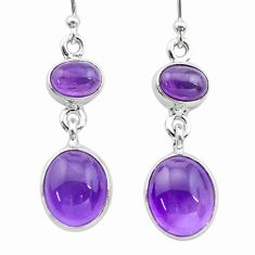 10.70cts natural purple amethyst 925 sterling silver dangle earrings t19774