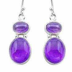 10.17cts natural purple amethyst 925 sterling silver dangle earrings t19777