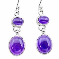 12.18cts natural purple amethyst 925 sterling silver dangle earrings t19780