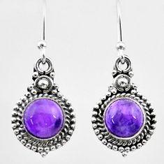 2.44cts natural purple amethyst 925 sterling silver dangle earrings t26845