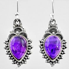 4.80cts natural purple amethyst 925 sterling silver dangle earrings t26866