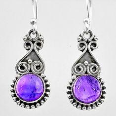 2.39cts natural purple amethyst 925 sterling silver dangle earrings t26942