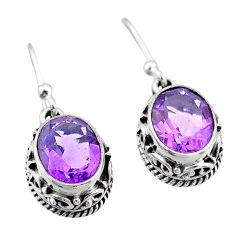 6.08cts natural purple amethyst 925 sterling silver dangle earrings t46809