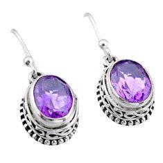 6.01cts natural purple amethyst 925 sterling silver dangle earrings t46829