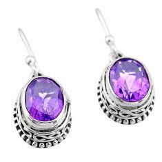 5.81cts natural purple amethyst 925 sterling silver dangle earrings t46831