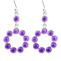 8.12cts natural purple amethyst 925 sterling silver dangle earrings t4725