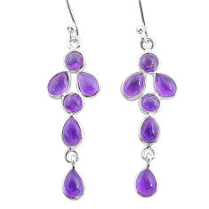 5.92cts natural purple amethyst 925 sterling silver dangle earrings t4761