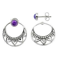 1.79cts natural purple amethyst 925 sterling silver dangle earrings t8245