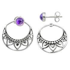1.70cts natural purple amethyst 925 sterling silver dangle earrings t8263