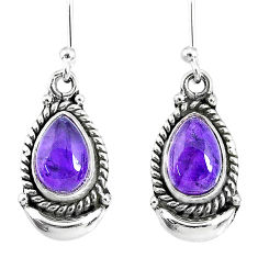 5.50cts natural purple amethyst 925 sterling silver dangle moon earrings r89209