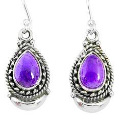 5.23cts natural purple amethyst 925 sterling silver dangle moon earrings r89265
