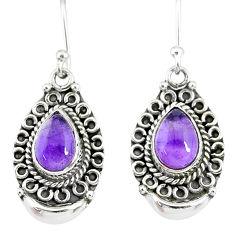 5.08cts natural purple amethyst 925 sterling silver dangle moon earrings r89324