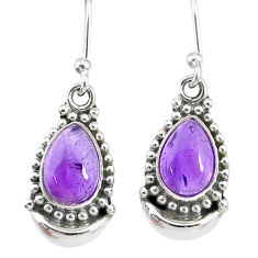 4.91cts natural purple amethyst 925 sterling silver dangle moon earrings r89351