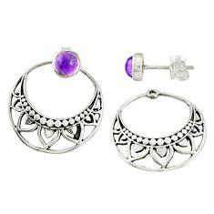 1.56cts natural purple amethyst 925 sterling silver dangle stud earrings r71186