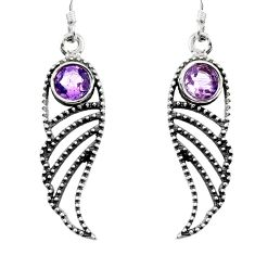 2.21cts natural purple amethyst 925 sterling silver deltoid leaf earrings d45728