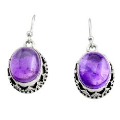 9.72cts natural purple amethyst 925 sterling silver earrings jewelry r21939