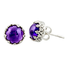 6.61cts natural purple amethyst 925 sterling silver stud earrings jewelry r38635