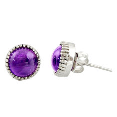 5.81cts natural purple amethyst 925 sterling silver stud earrings jewelry r38638