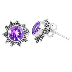 2.98cts natural purple amethyst 925 sterling silver stud earrings jewelry r67006
