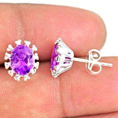 3.87cts natural purple amethyst 925 silver handmade stud earrings r82860