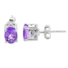 2.67cts natural purple amethyst 925 sterling silver stud earrings jewelry t16262