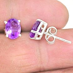 3.87cts natural purple amethyst 925 sterling silver stud earrings jewelry t4500