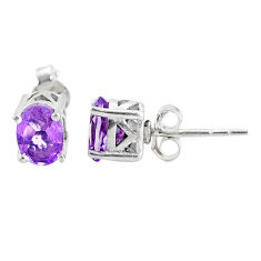 2.79cts natural purple amethyst 925 sterling silver stud earrings jewelry t4848