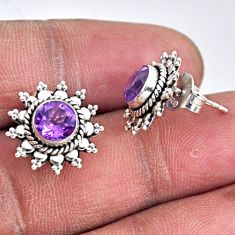 2.78cts natural purple amethyst 925 sterling silver stud earrings r55176