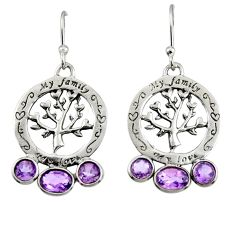 5.54cts natural purple amethyst 925 sterling silver tree of life earrings r32993