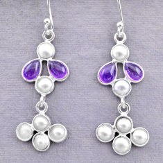 7.65cts natural purple amethyst pearl 925 silver chandelier earrings t12435