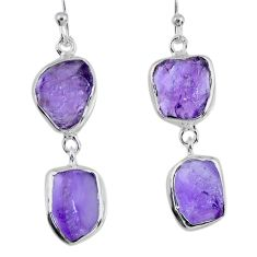 16.87cts natural purple amethyst rough 925 silver dangle earrings r55361