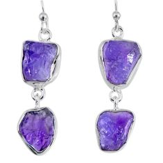 15.53cts natural purple amethyst rough 925 silver dangle earrings r55362
